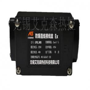 防爆zhi线接线盒