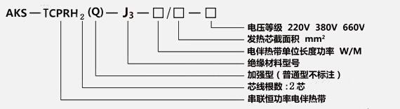 恒功lv电热带xing号分类