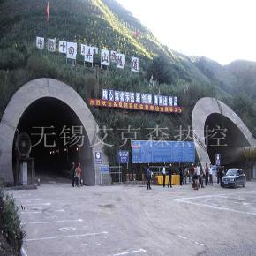 隧道施工an例